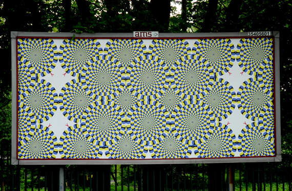 karolina kowalska_optical illusions_2009_02
